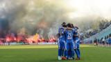 Левски победи ЦСКА с 2:0 в първи полуфинален двубой за Купата на България