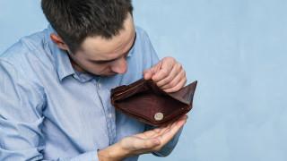 Грешките, които правим с парите си