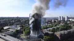 "Лондонската пожарна допуснала големи грешки при пожара в ""Гренфел тауър"" през 2017 г."