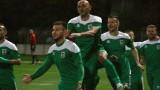 Станислав Костов вече не е футболист на Пирин (Благоевград)