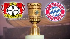 Обявиха датите за полуфиналите от турнира за Купата на Германия