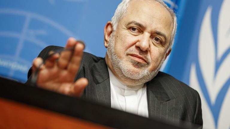 Зариф: Иран ще отговори пропорционално на САЩ