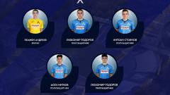Петима юноши подписаха професионални договори с Левски