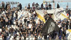 Локомотив (Пловдив) с важна информация за феновете за мачовете със Словачко