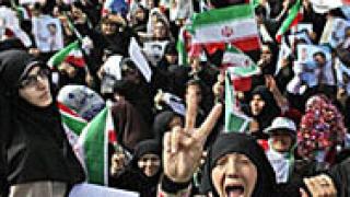 Осъдиха петима на смърт в Иран