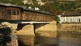 Бившата казарма в Ловеч става парк срещу 5 млн. лева