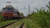 Кабинетът разшири обхвата на проекта за жп линията с Македония