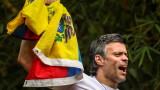 Венецуела издаде заповед за арест на опозиционния лидер Леополдо Лопес