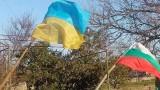"""Бесарабските българи: """"Ще оцелеем и без България..."""""""