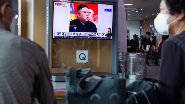 Южна Корея следи отблизо ядрените и ракетните дейности на Северна