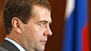 Медведев: Американското ПРО няма да направи Европа по-сигурна