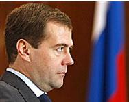 Русия отмени ембаргото за някои стоки