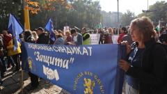 Медици искат от Кацаров увеличение на заплатите, твърдят че в болниците е хаос