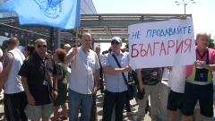 """Започнаха протестите срещу концесията на Летище """"София"""""""