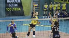Днес волейболистките започват битката за  Купата на България