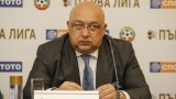 Министър Красен Кралев: Притеснен съм за Спортния тотализатор