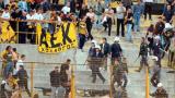 АЕК първи в Гърция след шест поредни победи
