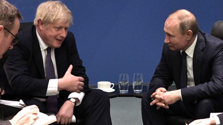 Руският президент Владимир Путин получи покана от британския премиер Борис