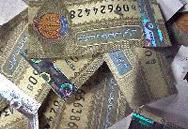 2 250 000 фалшиви украински бандерола задържаха край Дуранкулак