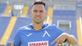 От Левски обявиха кога може да дебютира Георги Миланов
