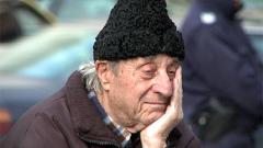 Пенсионерите настояват за нова методика за изчисляване на пенсиите