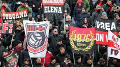 Ултрасите на Милан стреснаха министър, мачът с Дженоа няма да се проведе по предварителен план