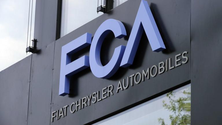 Официално: Peugeot и Fiat се сливат