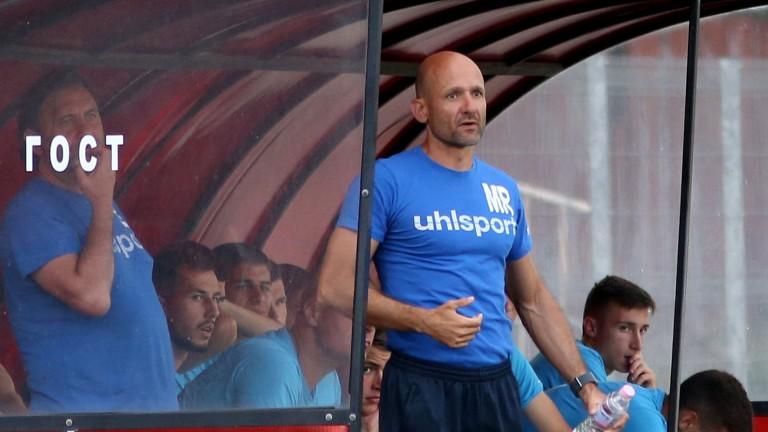 Треньорът на Септември Милен Радуканов коментира победата на своя отбор