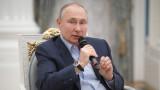 """Русия ваксинира изключително бавно, докато ударно изнася """"Спутник V"""""""
