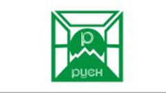 Руен Холдинг АД със загуба от 19 хил. лв. към юни