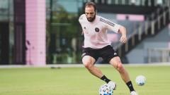 Игуаин: В Европа загубиха радостта си от футбола