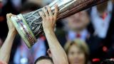 Финалът в Лига Европа през 2017-а ще е в Швеция