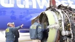 В САЩ с проверка на самолетни двигатели след първия смъртен случай от 2009 г.