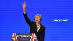 Великобритания не се страхува да напусне ЕС без споразумение, обяви Тереза Мей