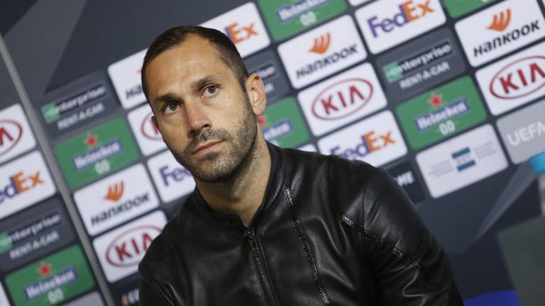 Петър Занев: ЦСКА има шансове и възможности да преодолее тази група