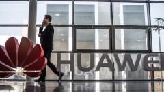 Вашингтон забрани на производителите на процесори да продават на Huawei