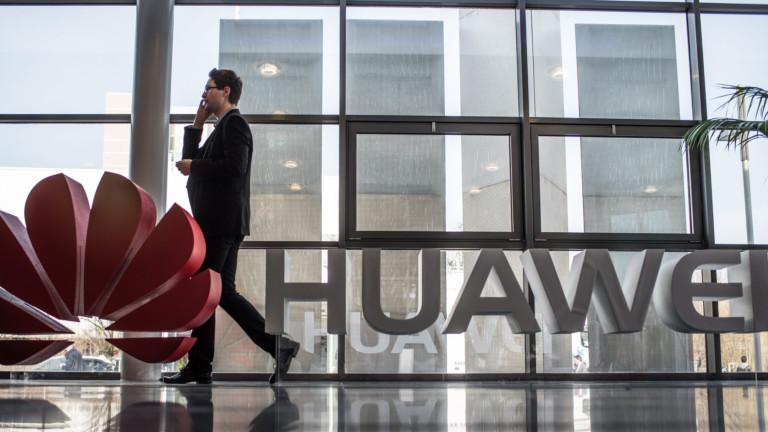 Китайският технологичен гигант Huawei Technologies, който изпревари Apple и се