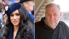 Меган и баща й един срещу друг в съда