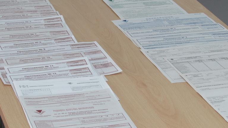 Новите  данъчни декларации вече са на сайта на НАП