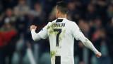 Роналдо под въпрос за първия четвъртфинален сблъсък с Аякс