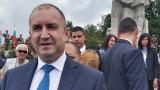 Радев зове да веем знамето на българската свобода, а не да му се кланяме в музеите
