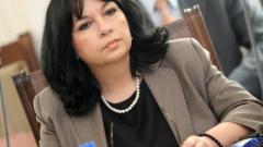 € 220 млн. струва интерконекторът Гърция-България