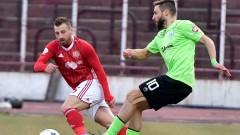 ЦСКА пусна в продажба билетите за дербито с Черно море