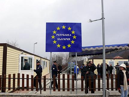 Възможни са задръствания на пунктовете Илинден и Златоград