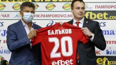 Краси Балъков: Треньорът няма цвят, мисля за развитието на ЦСКА 1948