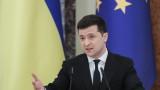 Зеленски: Украйна не започва първа война, но устоява докрай