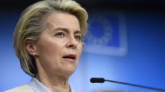 Фон дер Лайен: Икономическото сътрудничество между ЕС и Русия става все по-трудно