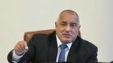 Борисов нямал никаква роля в шпионския скандал
