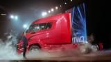 GM се отказа от инвестиция в Nikola