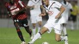 Бордо излезе начело след равен със Сент Етиен